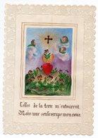 JE CHERCHE UN COEUR PUR    CANIVET XIXéme - Images Religieuses