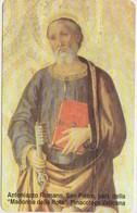 #05 - VATICAN-07 - SCV-080 - MADONNA DELLA ROTA - MINT - Vatican