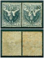 V9260 ITALIA COLONIE LIBIA 1915-16 Croce Rossa, MH*, S. 14, 15, Val. Cat. € 80, Discrete Condizioni (MC) - Libia