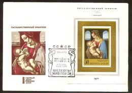 """USSR 1970 FDC Painting Of L. Da Vinci """"Madonna Litta""""/ Mi Bl 67 - FDC"""