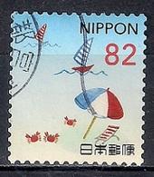 Japan 2018 - Greetings Stamps - Summer - 1989-... Empereur Akihito (Ere Heisei)