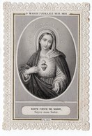 O MARIE  VEILLEZ SUR MOI  CANIVET XIXéme - Images Religieuses