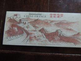 CHINE FRANCE  PATRIMOINE CULTUREL  EMISSION COMMUNE  DE 1998   N° 3173 ET 3174 - Frankreich