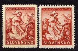 Slowakei / Slovakia, 1939, Mi 45 A + B */** [240319XXIV] - Slowakische Republik