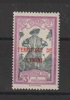 Inini 1932-41 Taxe 9a Surcharge Carmin Au Lieu De Noir * Charnière - Ungebraucht