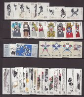 CHINE : 6 SERIES . SANS CHARNIERE ** . 1978/80 . - 1949 - ... People's Republic