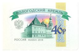 Russia 2018 One Russian Kremlins Vologda Kremlin Cathedral Church Architecture Religions Buildings Places Stamp MNH - Geography