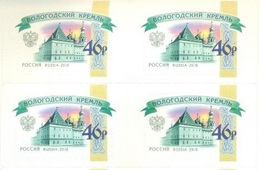 Russia 2018 Block Russian Kremlins Vologda Kremlin Cathedral Church Architecture Religions Buildings Places Stamps MNH - Churches & Cathedrals