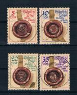 DDR 1984 Siegel Mi.Nr. 2884/87 Kpl. Satz Gestempelt - DDR