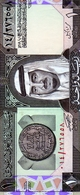 Arabie Saoudite 1 Riyal 1983 UNC - Arabie Saoudite