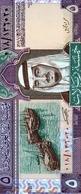 Arabie Saoudite 5 Riyals 1983 UNC - Saudi Arabia