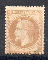 FRANCE - YT N° 28B - Neuf (*) Sg - Cote 130,00 € - 1863-1870 Napoléon III Lauré
