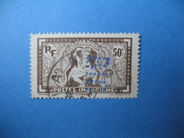 Perforé  Perfin  Indochine ,   Perforation :  BIC3    à Voir - Algérie (1924-1962)