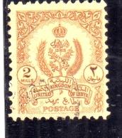 LIBYA LIBIA UNITED KINGDOM REGNO UNITO 1960 1961 STEMMA COAT OF ARMS 2m USATO USED OBLITERE' - Libia