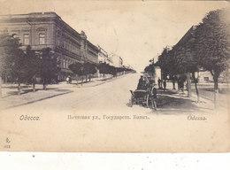 ODESSA : TRES RARE CPA DE 1904.DOS SIMPLE.UNE GRANDE RUE DE LA VILLE.PERIODE RUSSE.CALECHE.ETAT T. CORRECT.PETIT PRIX - Ukraine
