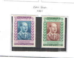 Afghanistan PO 1961 Zahir Shah    .Scott.520+521+See Scan On Scott.Page; - Afghanistan