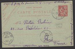 Carte Postale Entier 10c Type Mouchon Du LEVANT Oblt Type B4 De CAIFFA 1908 > PARIS - Levant (1885-1946)