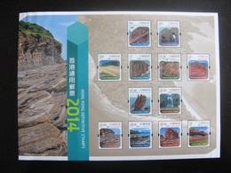 HONG-KONG : BF N° 258, Neuf XX. - Blocs-feuillets