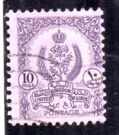 LIBYA LIBIA UNITED KINGDOM REGNO UNITO 1960 1961 STEMMA COAT OF ARMS 10m USATO USED OBLITERE' - Libia