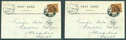 AUSTRALIA. 1902 (22 Oct). Melbourne - Egypt (17 Nov). Fkd Env Card + Arrival. VF Photo Of Charing Cross (Bendigo). - Australia