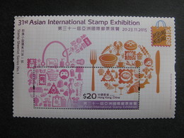 HONG-KONG : TB BF N° 260, Neuf XX. - 1997-... Région Administrative Chinoise
