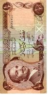 Jordanie 1/2 Dinar 1975 EF - Giordania