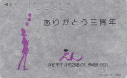 Télécarte ARGENT Japon / 110-119 - Femme & Ballon - Girl & Balloon JAPAN SILVER Phonecard - MD 245 - Games