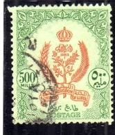 LIBYA LIBIA UNITED KINGDOM REGNO UNITO 1960 1961 STEMMA COAT OF ARMS 500m USATO USED OBLITERE' - Libia