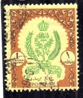 LIBYA LIBIA UNITED KINGDOM REGNO UNITO 1960 1961 STEMMA COAT OF ARMS POUND 1£ USATO USED OBLITERE' - Libia