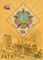 Russia 2010 The 65th Anniversary Of World War II Victory.MNH - 1992-.... Federation