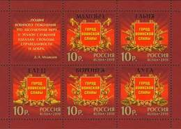 Russia 2010 Cities Of Military Glory.MNH - 1992-.... Federation