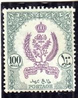 LIBYA LIBIA UNITED KINGDOM REGNO UNITO 1960 1961 STEMMA COAT OF ARMS 100m USATO USED OBLITERE' - Libië