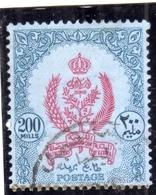 LIBYA LIBIA UNITED KINGDOM REGNO UNITO 1960 1961 STEMMA COAT OF ARMS 200m USATO USED OBLITERE' - Libia