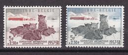 Belgique - COB 1030 Et 1031 - Sans Trace De Charnière - Cote ~40€ - Belgique