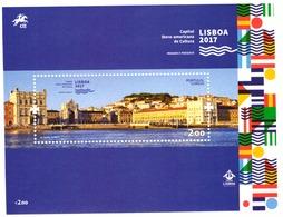 Portugal - Lisboa 2017 - Capital  Ibero-Americana De Cultura MNH - 1910-... République