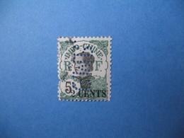 Perforé  Perfin  Indochine ,   Perforation :  GMR5     à Voir - Algérie (1924-1962)