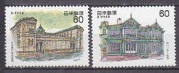 PGL AD072 - JAPON JAPAN Yv N°1479/80 ** ARCHITECTURE - 1926-89 Empereur Hirohito (Ere Showa)