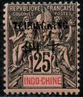 Tchong King (1903) N 40 * (charniere) - Neufs