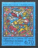 TIMBRE - FRANCE - 1994 - Nr 2859 - Oblitere - Frankreich
