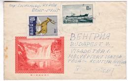 M469 Korea Par Avion Lettre 1960 Air Mail Letter To Hungary, Stamps Sika Deer  Cargo Ship - Corea Del Nord