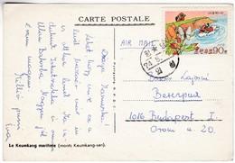 M471 Korea Carte Postale Le Keumkang Maritime Postcard To Hungary, The Stamp  Fairy Tales - Korea, North
