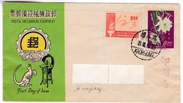 M472 Taiwan Lettre 1964 Kaohsiung Letter To Hungary Epiphyllum Oxypetalum Cactus - 1945-... República De China