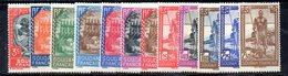 BIG/F - SUDAN SOUDAN 1939 ,  Yvert Serie N. 110/121  *  Linguellata  (2380A) - Nuovi