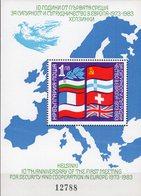 10 Jahre KSZE Bulgarien Block 129 ** 10€ Flaggen EUROPA-Länder DK GB CH BG PL SU Hojita M/s Bloc Flag Sheet Bf CEPT - Blocs-feuillets
