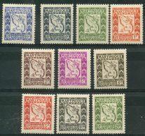 Martinique (1947) Taxe N 27 à 36 * (charniere) - Martinique (1886-1947)