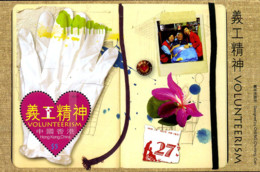 Ref. 265056 * NEW *  - HONG KONG . 2011. - 1997-... Région Administrative Chinoise
