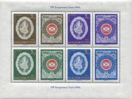 Ref. 313692 * NEW *  - HUNGARY . 1960. CONGRESS. CONGRESO - Hungary