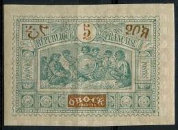 Obock (1894) N 50 * (charniere) - Unused Stamps