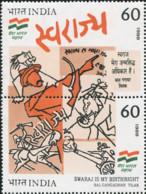 Ref. 601659 * NEW *  - INDIA . 1988. 40th ANNIVERSARY OF  INDEPENDENCE. 40 ANIVERSARIO DE LA INDEPENDENCIA - India