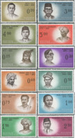 Ref. 355735 * NEW *  - INDONESIA . 1961. FAMOUS PEOPLE. PERSONAJES - Indonesia